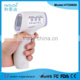 Quick Detect Temperature Device Infrared Thermometer Gun, Liquid Object Ambient Thermometer,Body Temperature Thermometer