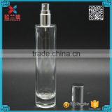 2016 straight round thin tall twist off glass perfume bottles 50ml wholesale                                                                                                         Supplier's Choice
