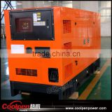 low fuel consumption electrical power 125kva 100kw diesel generator