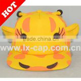 Promotion Lovely Style Childrens Hats Kids Baseball Cap                                                                         Quality Choice