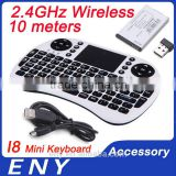 2015 i8 Mini Wireless gaming Keyboard 2.4G Touch Pad Handheld for Tablet pc Android tv Laptop iPad Smart TV Box hot sale