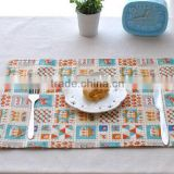 carrousel and geometrical linen cotton tea towel