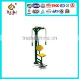 2016 New Body Strong China Gym Fitness Equipment