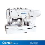 OEM-781D Direct drive high speed lockstitch straight button holing juki type sewing machine