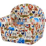 Animal Design Removable & Washable Baby Single Foam Sofa Couch Chair