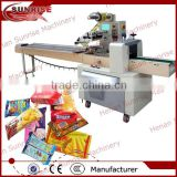 2 Biscuit flow wrap packaging machine, horizontal flow wrap machine