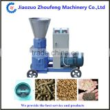 Small Feed Alfalfa Pellet Machine Wood Pellet Mill Machine Price(Whatsapp:008613782839261)