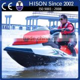 Hison 1500cc turbo charged good bargain jet ski price