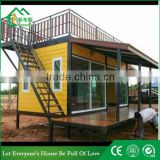 prefab mobile shipping container coffee shop, economic prefab container homes/shops