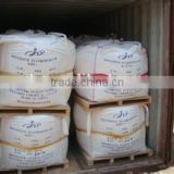 FIBC bag , ton bag, big bag, jumbo bag for corn starch, feed , gluten,and salt manufacturer china