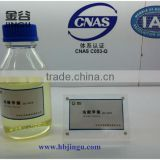 Medical solvent Methyl Oleate chemical intermediate JG-7518