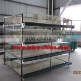 TAIYU Wholesale Bird Cage White For Chicks Broilers and Hens