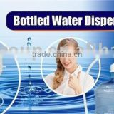 FLOJET BOTTLED WATER DISPENSING SYSTEM PUMP