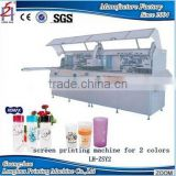 Customize Factory Hot Selling 2 Colors Full-automatic Perfume Glass Bottle Silk Screen Printing Machine