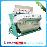 Hongshi High-Tech Cotton Seed CCD Color Sorter, high precision and good performance