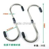 rustless metal hanger stainless steel S shape hook with black sheath, thickness 4.0 height 110 mm for hanging use