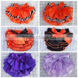 hot sale! baby bloomers halloween paper mask