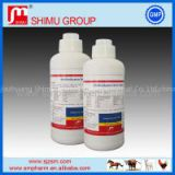 Animal  Multivitamins oral solution/poultry vitamins