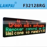 LANPAI led china stage display cheap led text display