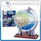 Mini Qute Globe Model building blocks 3d paper puzzle diy model cardboard jigsaw puzzle game educational toy NO.G468-9