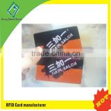 125KHz smart Contactless IC PVC rfid Atmel Temic T5577 Card for hotel