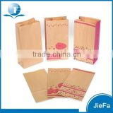 Newest Hot Selling Paper Bag Without Handle