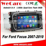 Wecaro WC-FU7608 Android 4.4.4 car dvd player touch screen for ford focus navigation system 2007 - 2010 OBD2
