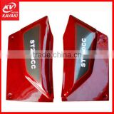 Very Good looking Spare parts more popular motor tricycle cover two side protecting board