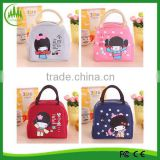 New arrival promotion insulated waterproof cartoon kids cooler bag kids school lunch bag