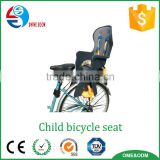 2016 hot sale baby seat children plastic bicycle seat                                                                         Quality Choice