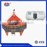 Marine fiberglass enclosed free fall lifeboat / life raft for sale