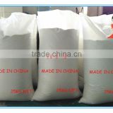 detergent powder manufacturing process/detergent powder specification/washing powder factory