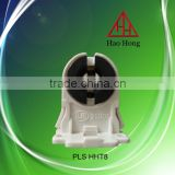 HAOHONG G13 T8 Fluorescent Lamp Holder
