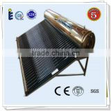 Crown brand integrated non-pressure solar water heater for home use                                                                         Quality Choice