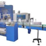 JMB-250A Automatic Sleeve Wrapping Packaging Machine