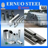 stainless steel flexible exhaust pipe, stainless steel welded pipe, stainless steel pipe