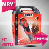 QIRUI Pet grooming sets,beauty care for pets with SAA plug Pet Cleaning & Grooming Products