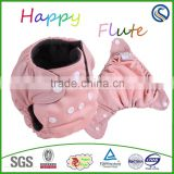 happy flute newborn aio baby cloth diaper Bamboo charcoal dual gussets nappy