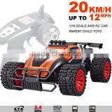All-terrain four-wheel drive high-speed 2.4G remote control car race car outdoors sports car
