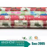 Factory sale newsprint wrapping paper roll