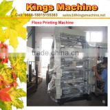 Hot Sell Easy-To-Use 6 Colour Flexo Printing Machine(Ruian Kings Brand)