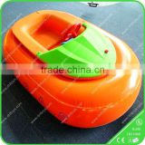 inflatable motorized used bumper boats for sale