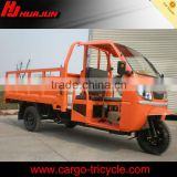 INQUIRY ABOUT new cabin 3 wheel water cooled triciclos car prices