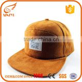 Custom all leather 5 panel embroidered plain snapback hats wholesale