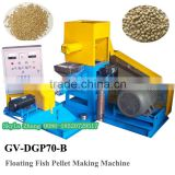 Full Automatic Pet Food Production Line,the pet/animals food production line making machine
