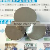 Good quality Strong business industrial neodymium magnet , big magnet , large magnet