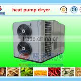 Stainless steel clean heat pump dryer electric PLC control bean dehydrator machine