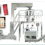 FFG multifunction flow automatic coffee pod packaging machine