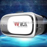 2016 hot selling High quality virtual reality vr box 3d glasses, ABS plastic 2nd genaration vr box 2.0 for Apple IOS, Android