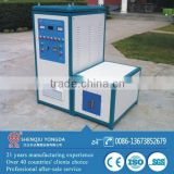 Alibaba hot sell high frequency induction brazing welding machine